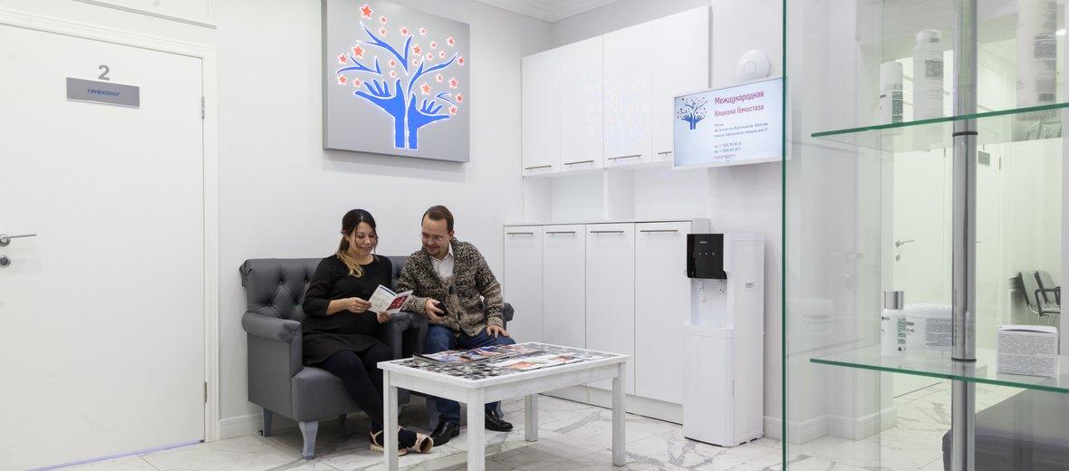 Фотогалерея - Международная Клиника Гемостаза на Большом Афанасьевском переулке