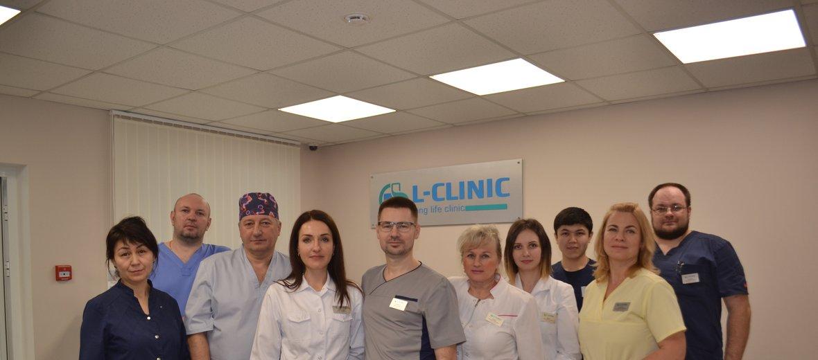 Фотогалерея - Медицинская клиника Эль-клиник в Сходне