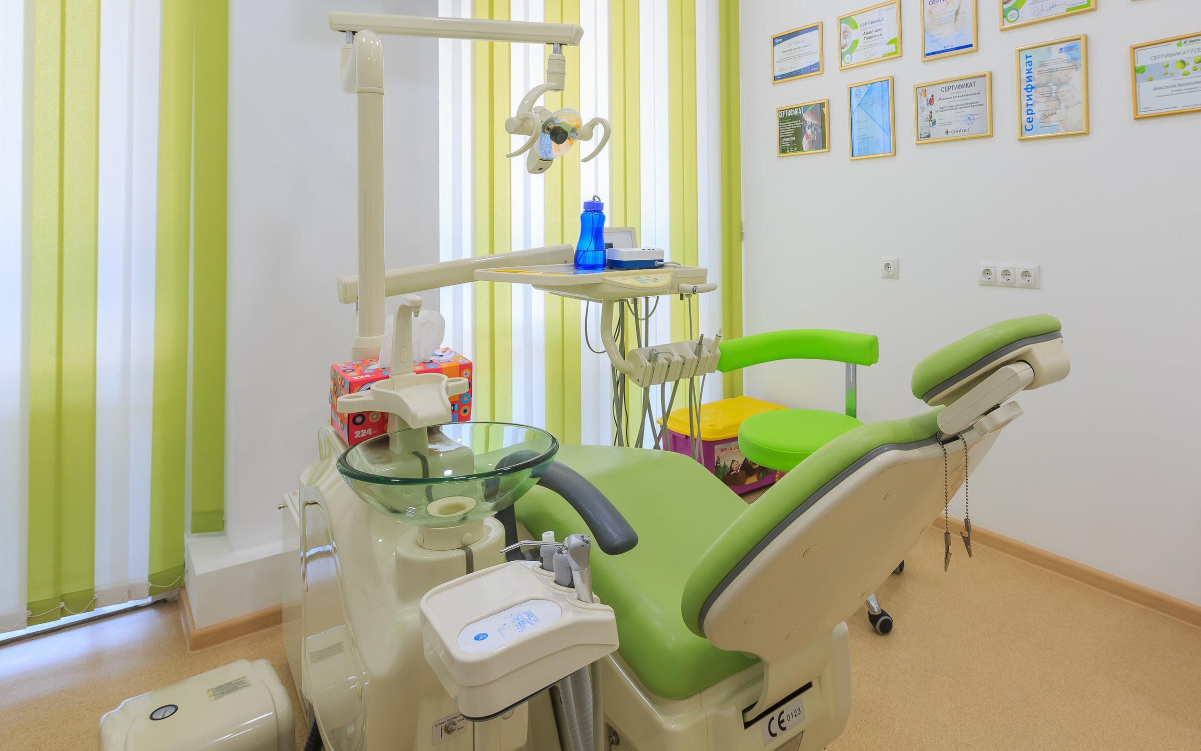 фотография Центра стоматологии Sapfir на Краснодарской улице