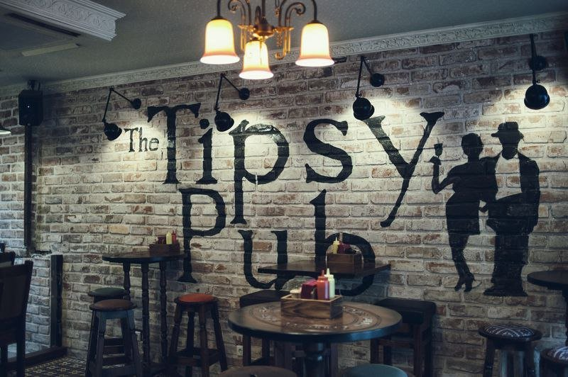 фотография The Tipsy Pub