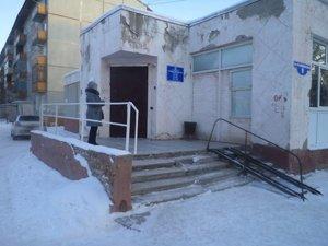 фотография Городская клиническая больница №11 Поликлиника №2 на Краснознамённой улице