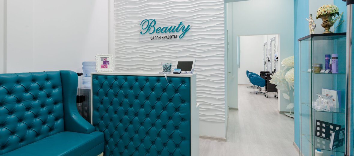Фотогалерея - Салон-парикмахерская Beauty на метро Бунинская аллея