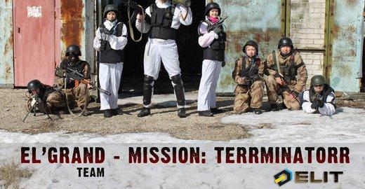 фотография Агентство военно-полевых игр D`elit