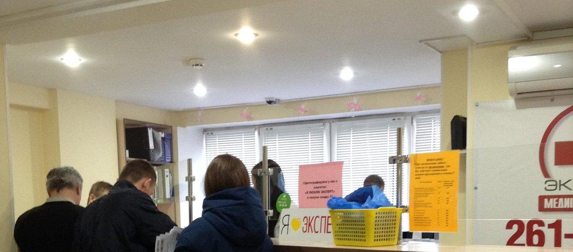 Фотогалерея - Эксперт, центры медицинских осмотров, г. Нижний Новгород