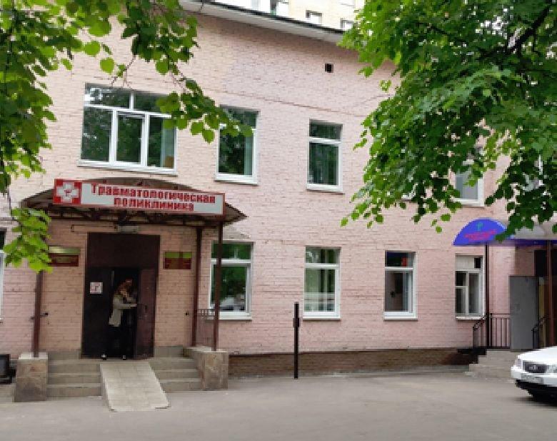 фотография Городская больница №28 Поликлиника №1 на улице Чаадаева