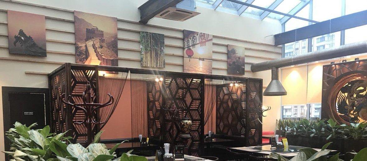 Фотогалерея - Китайский ресторан Кирин в Крылатском