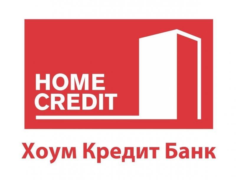 Банк хоум кредит королев адрес