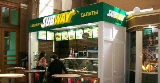 фотография Ресторана Subway в здании Киевского вокзала