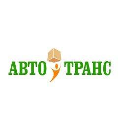 фотография Интернет-магазин по продаже упаковочных материалов Авто-Транс