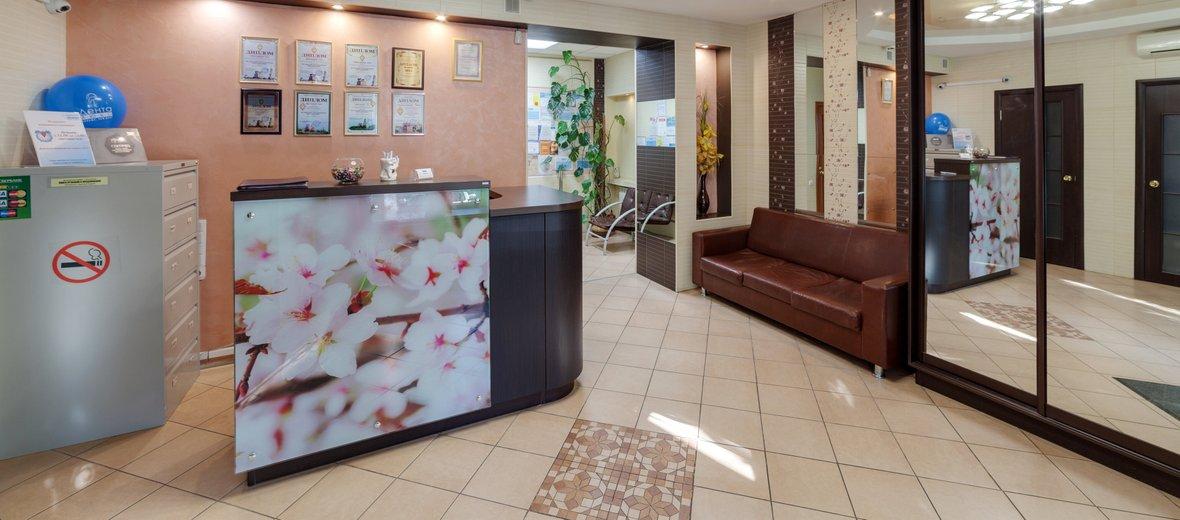Фотогалерея - Стоматологическая клиника Денталюкс на Куйбышевском шоссе