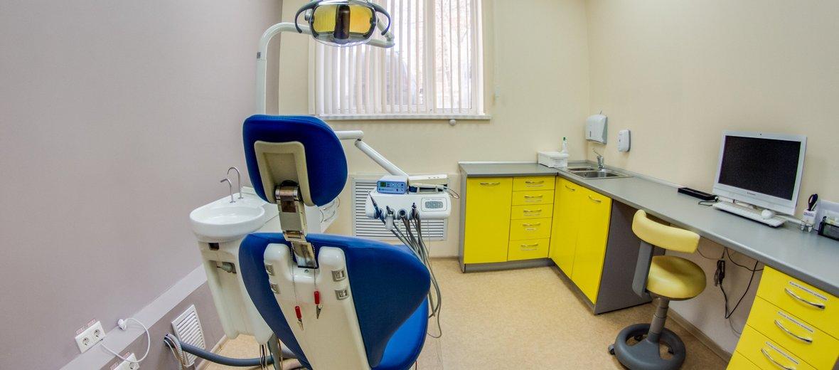 Фотогалерея - Стоматологический центр Эденталь на улице Авроры