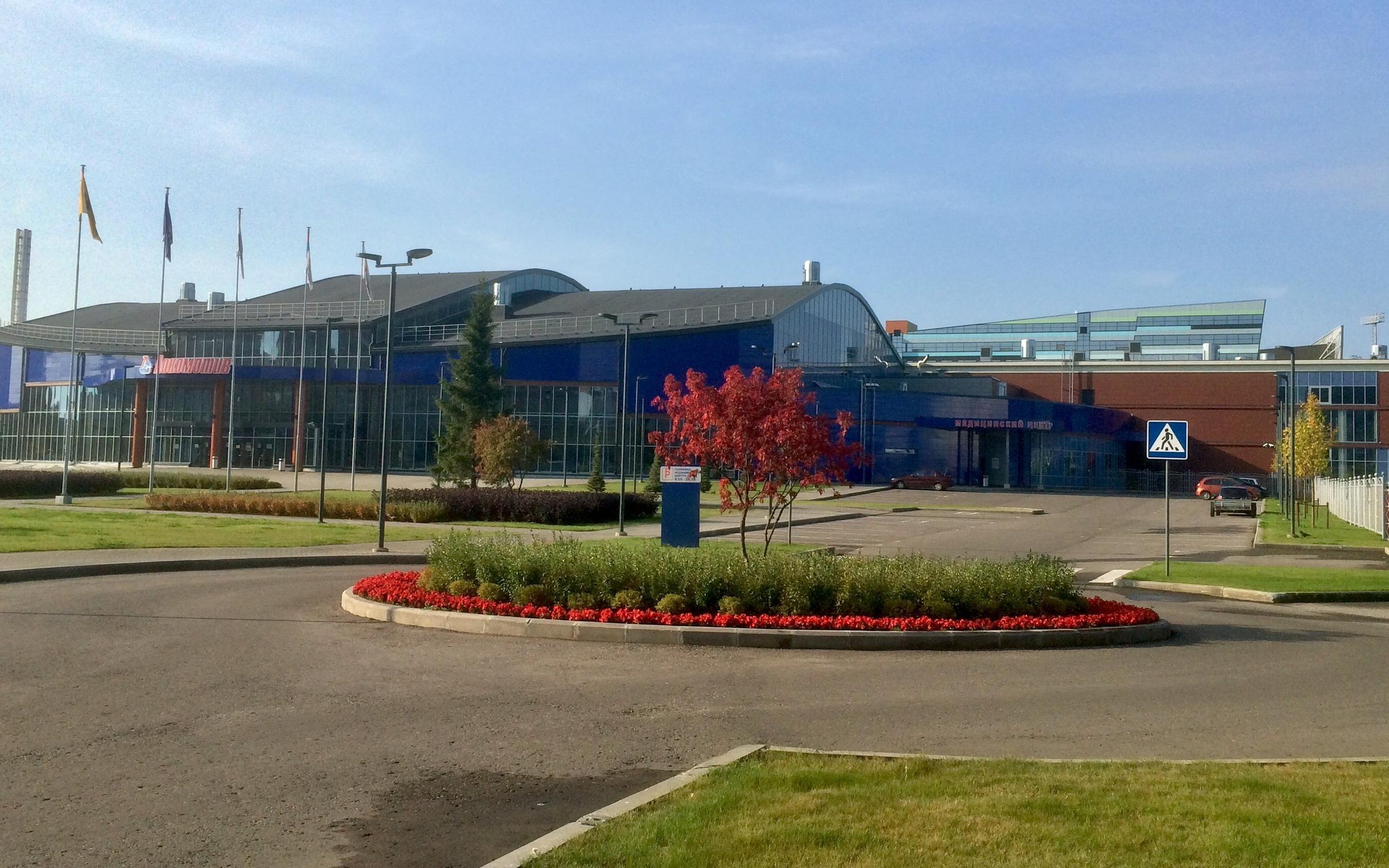 фотография Центра спортивной медицины Локомотив на проспекте Фрунзе