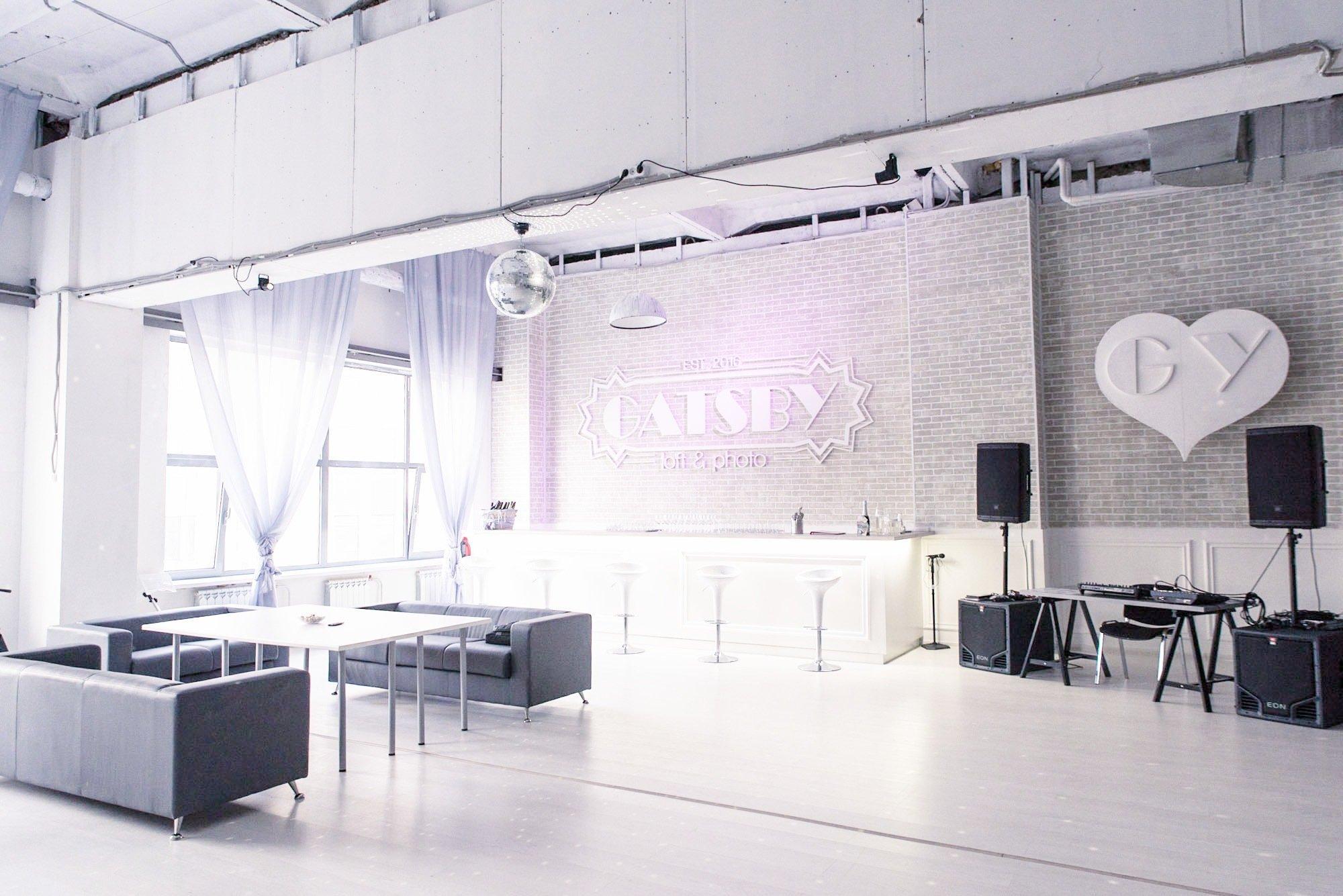 фотография Банкетного зала Лофт EVENT HALL на Нижегородской