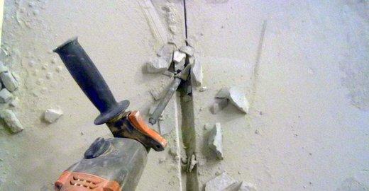 штробление в бетоне цена в москве