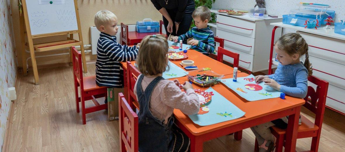 Фотогалерея - Детский центр Антей