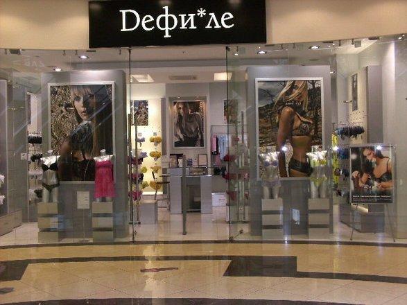 Дефиле магазин нижнего женского белья массажеры против плоскостопия