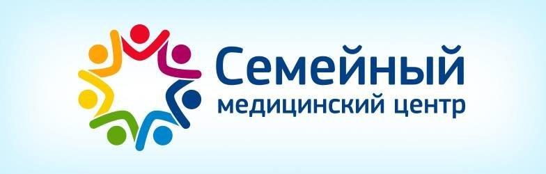фотография Семейного медицинского центра на улице Маяковского в Балашихе
