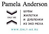 фотография Интернет-магазина Only Me