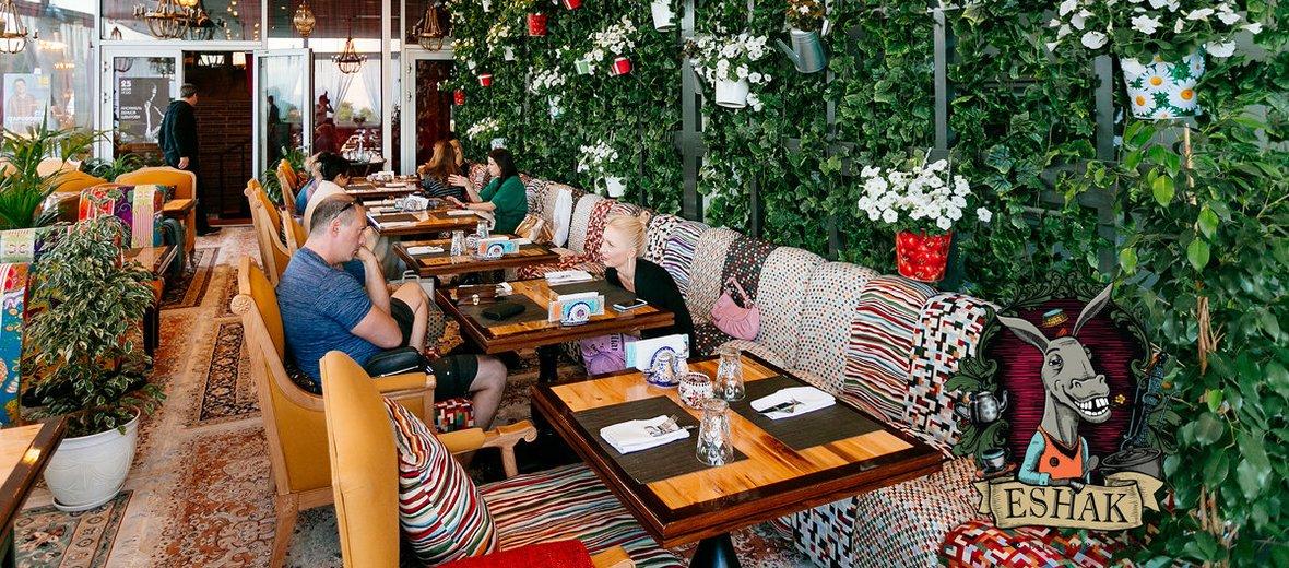 Фотогалерея - Ресторан Eshak в Крылатском