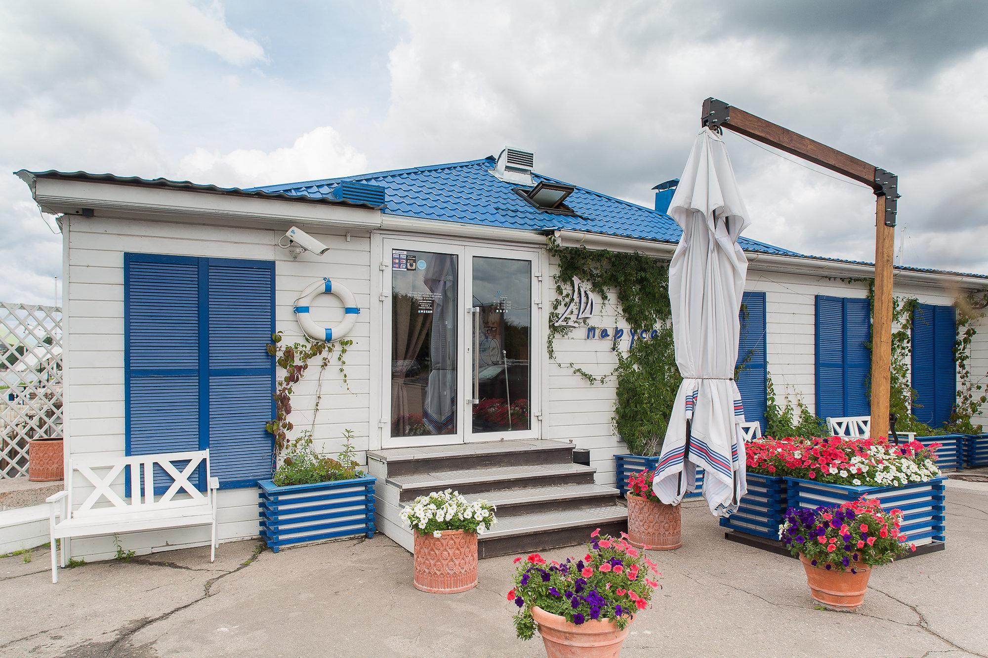 фотография Сеть ресторанов высокой кухни Паруса на Петровской косе