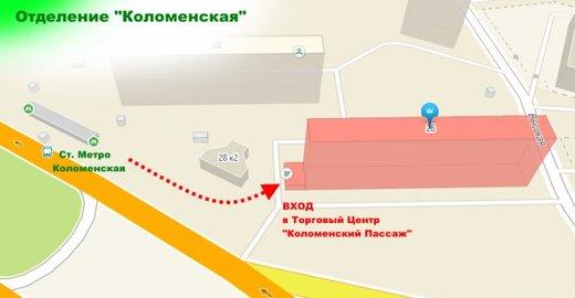 фотография Сервисного центра Ником-сервис на проспекте Андропова