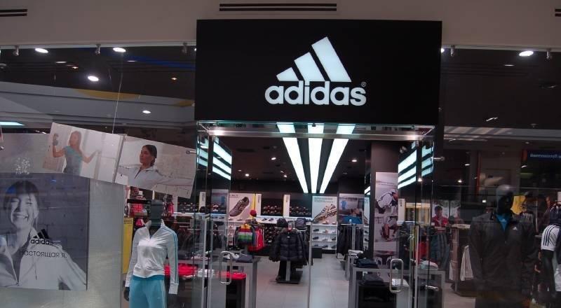7af7605f Магазин Adidas в ТЦ Фестиваль на Мичуринском проспекте - отзывы, фото,  каталог товаров, цены, телефон, адрес и как добраться - Одежда и обувь -  Москва ...