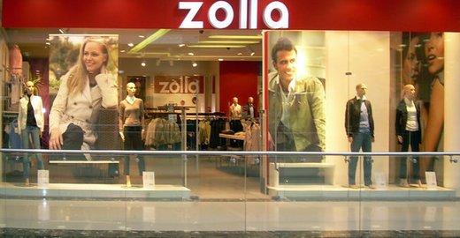 ff99e7c3444 Магазин одежды Zolla в ТЦ Авиатор - отзывы