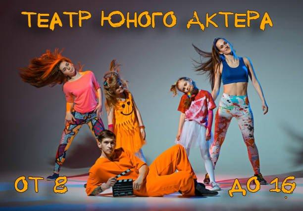 фотография Студии актерского мастерства Светлый театр