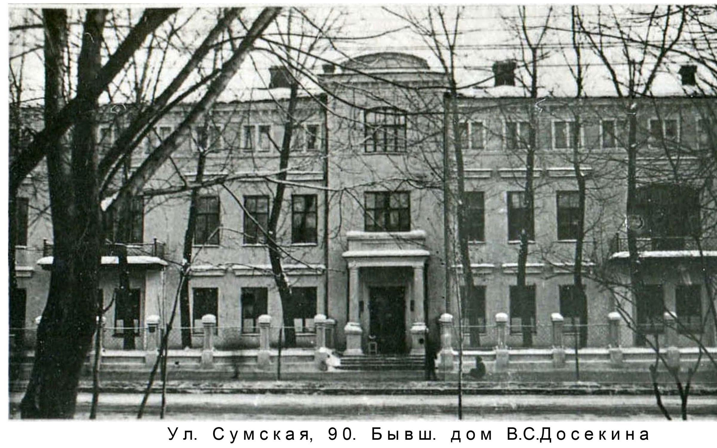 фотография Медицинского центра Эввива на Сумской улице