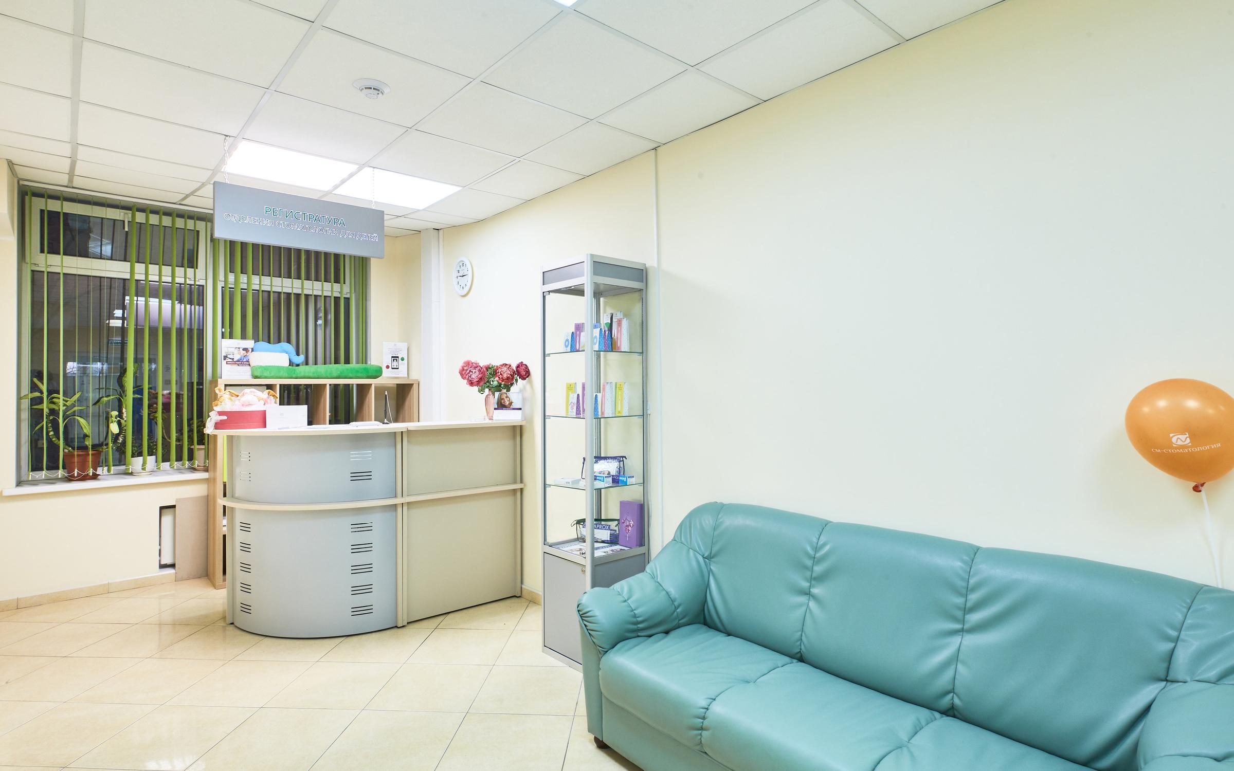 фотография Детской стоматологии СМ-Доктор на Волгоградском проспекте