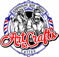 Парикмахерская Art&Crafts на Курзальной улице