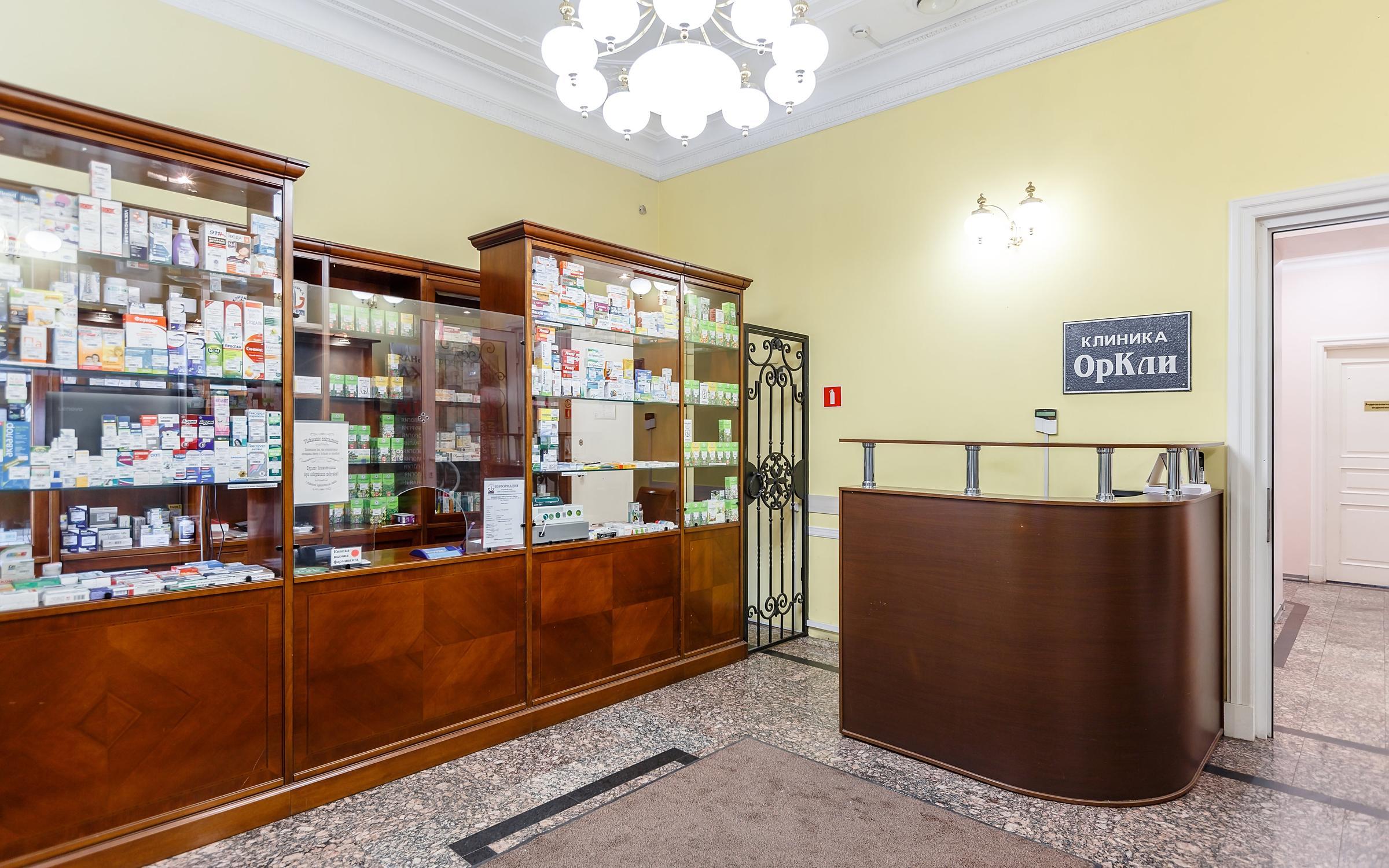 фотография Госпиталя ОрКли на Среднем проспекте В.О.