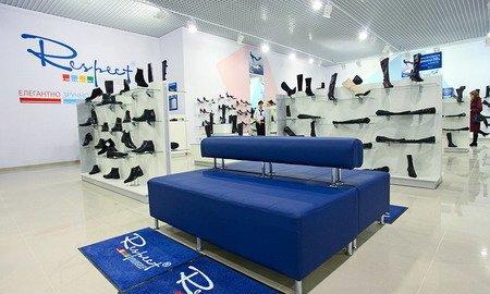 Обувной магазин Respect в ТЦ Родник - отзывы, фото, каталог товаров, цены,  телефон, адрес и как добраться - Одежда и обувь - Челябинск - Zoon.ru d58ff6606ab