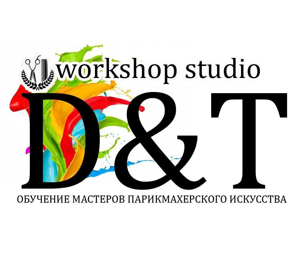 фотография Студии красоты d & t на улице Волкова