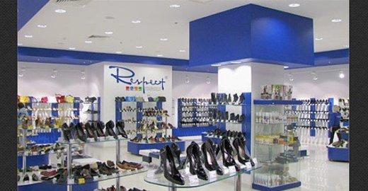 1bff4005adbc Магазин обуви Respect в ТЦ Витте Молл - отзывы, фото, каталог товаров,  цены, телефон, адрес и как добраться - Одежда и обувь - Москва - Zoon.ru