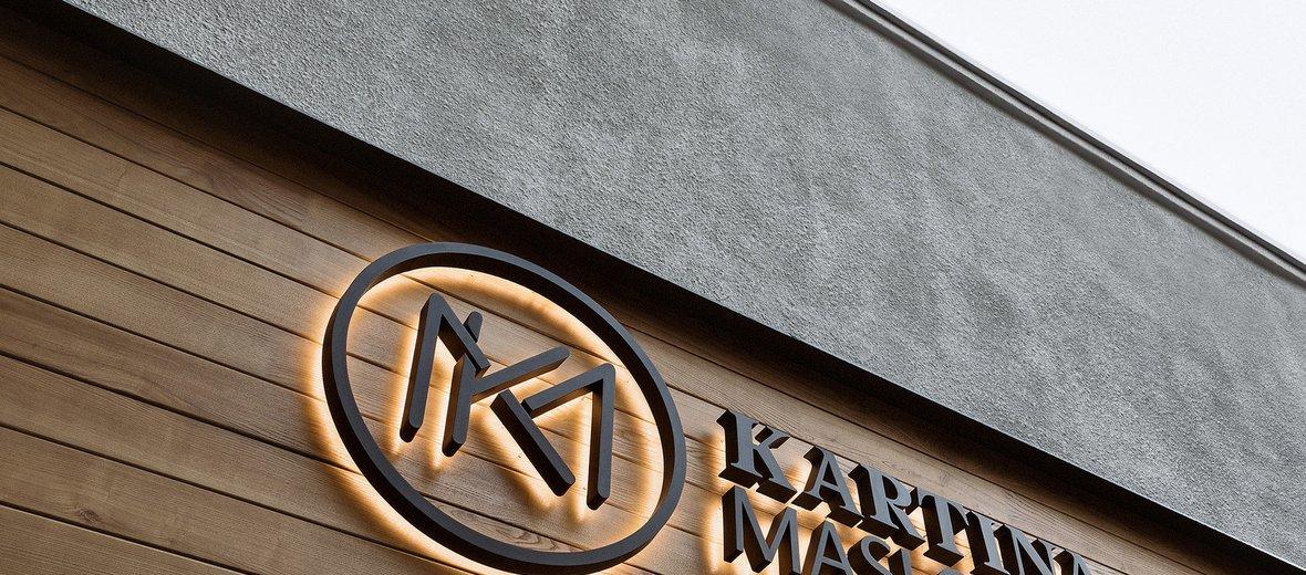 Фотогалерея - Ресторан Kartina Maslom в Киевском районе