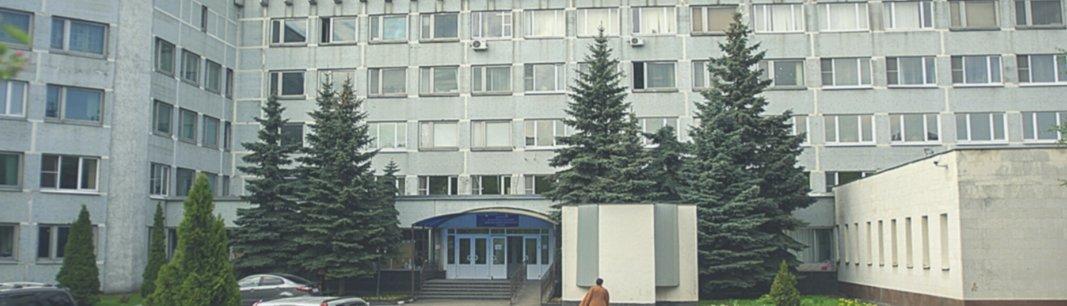 фотография Центральной детской клинической больницы федерального медико-биологического агентства России на улице Москворечье