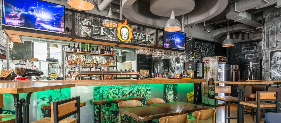 Фотогалерея - Chernovar Beer & Burgers