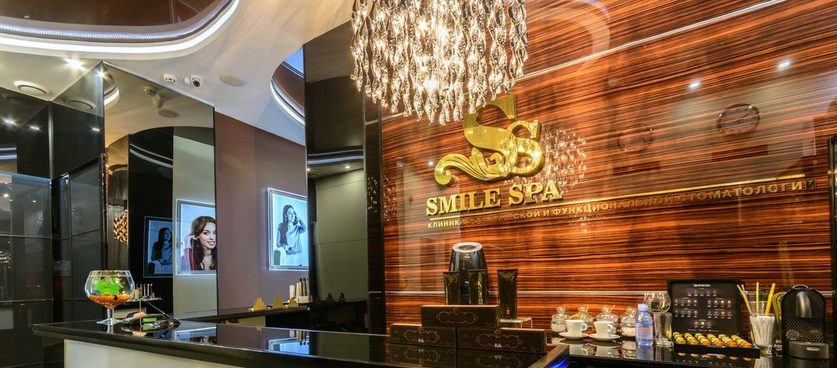 Фотогалерея - Стоматологический центр Smile SPA