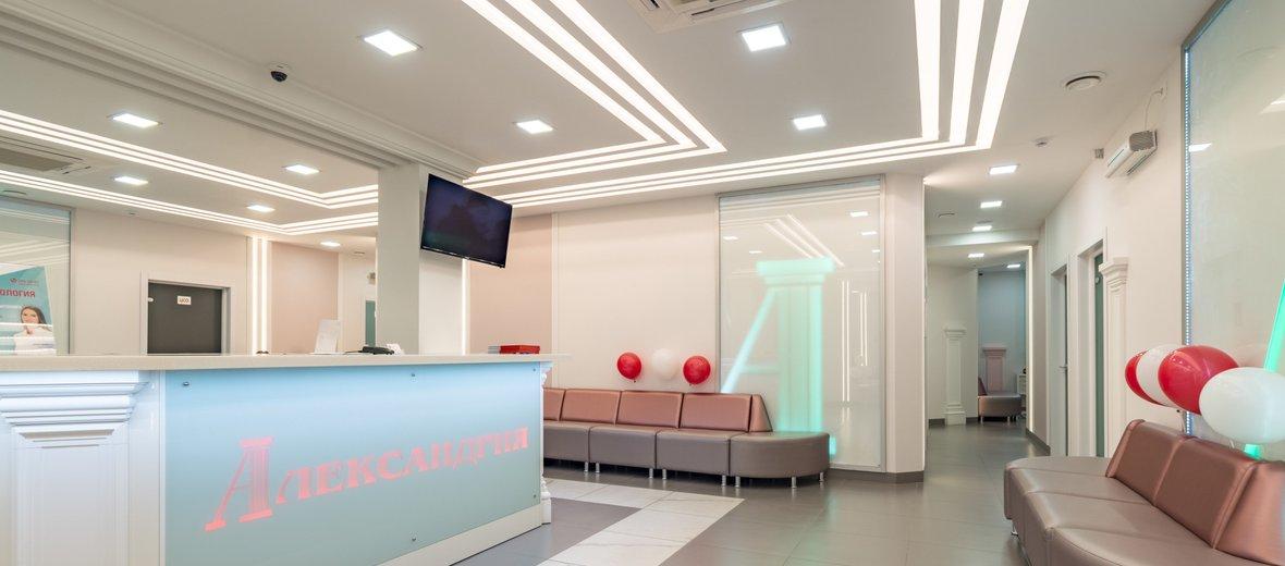Фотогалерея - Клиника Александрия на проспекте Гагарина