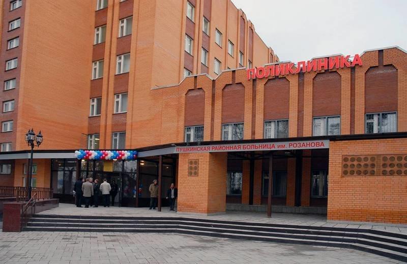 фотография Городской поликлиники районная больница им. профессора В.Н. Розанова в Пушкино на улице 50 лет Комсомола