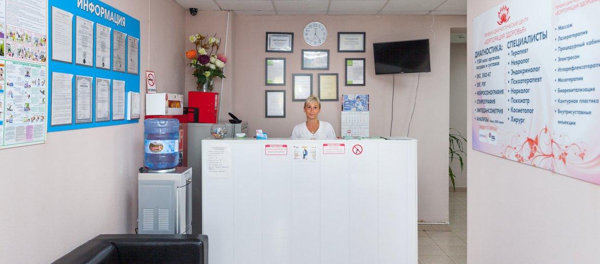 Фотогалерея - Медицинский центр Корпорация здоровья на улице Фадеева