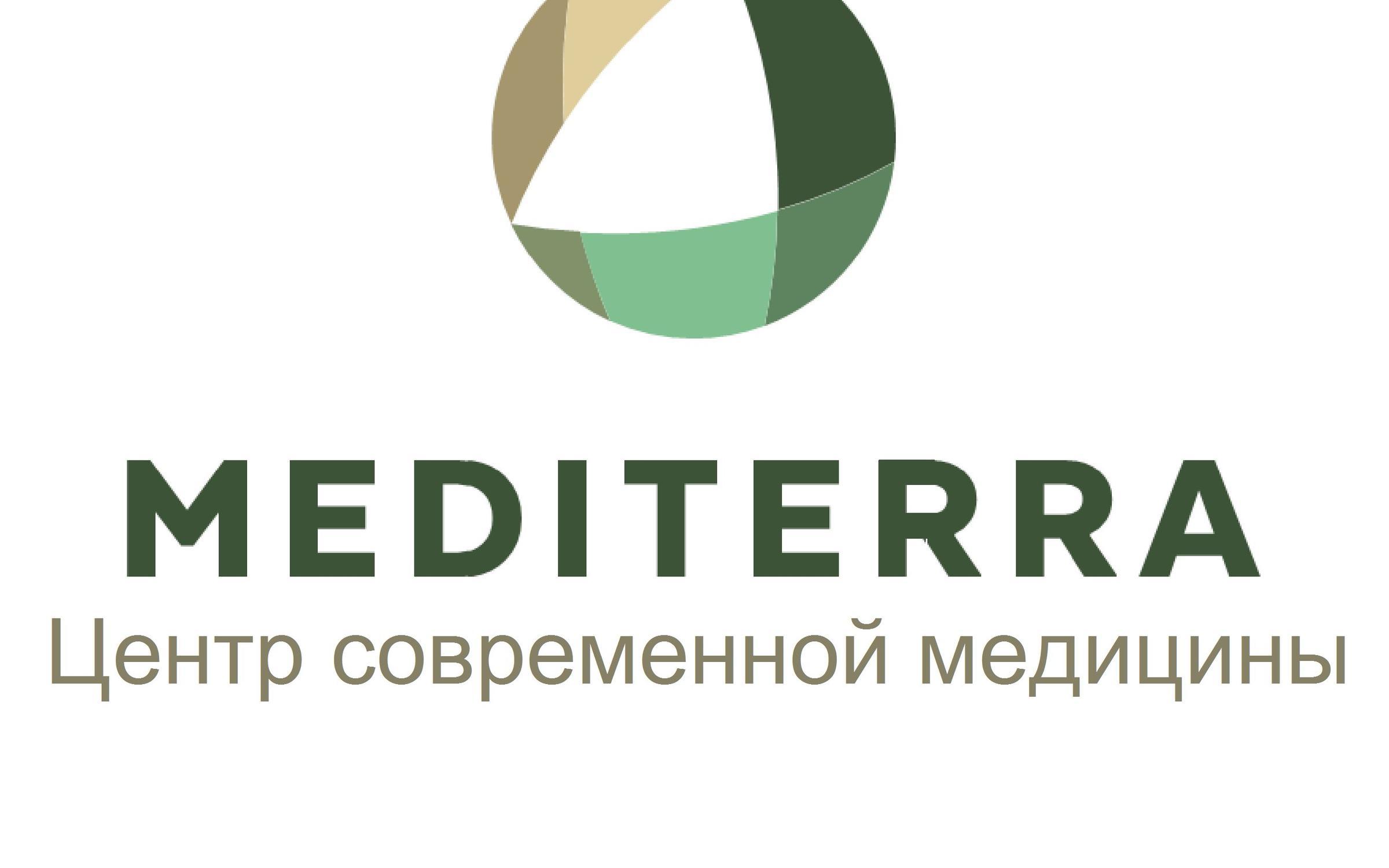 фотография Центра современной медицины MEDITERRA на улице Жамакаева