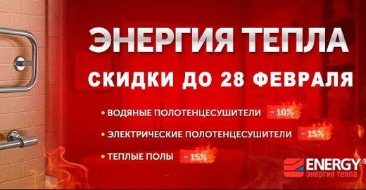 Сантехника тут интернет магазин отзывы сантехника петухова новосибирск