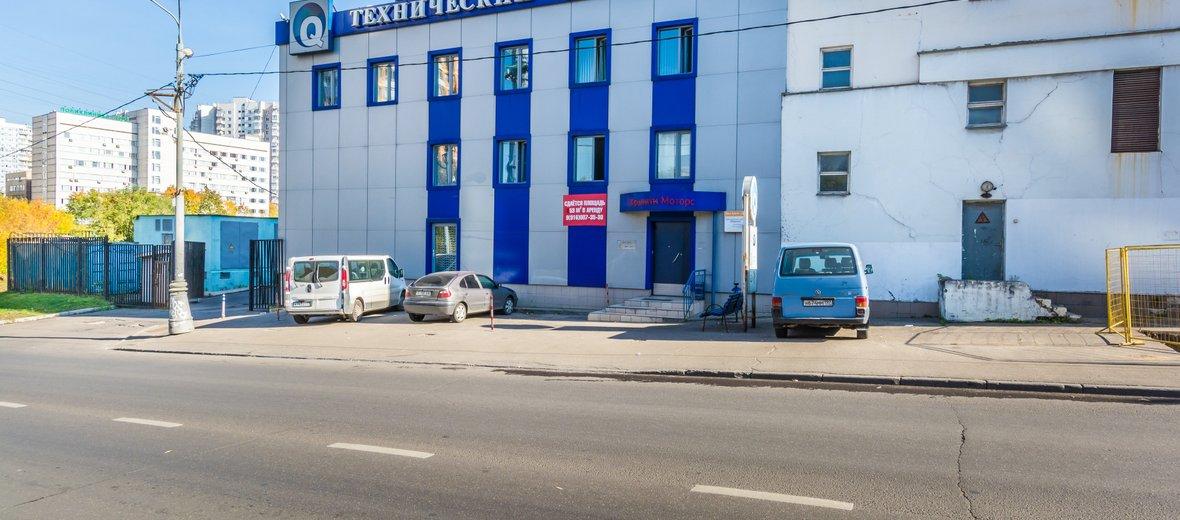 Фотогалерея - Автосервис М-Сервис на улице Удальцова, 60