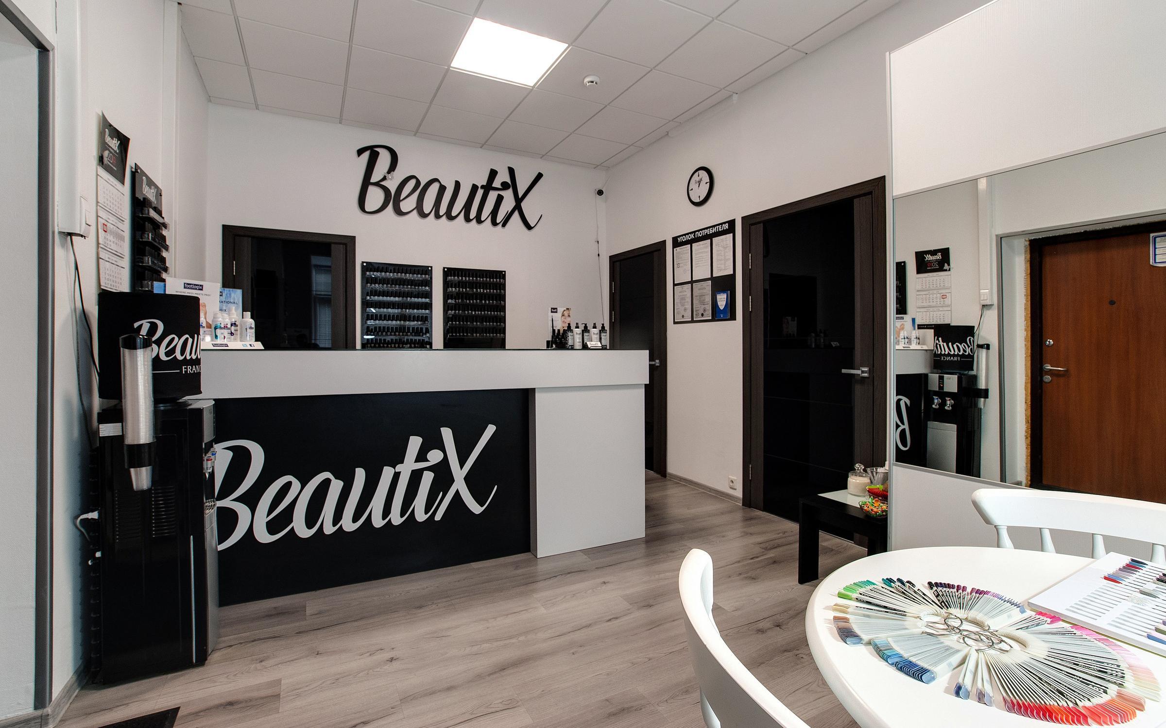 фотография Компании BeautiX
