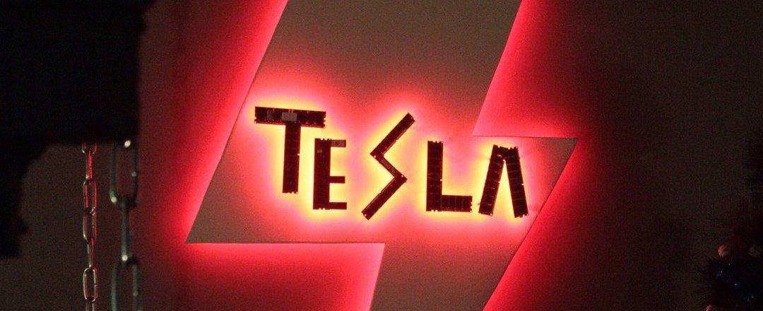 фотография Кальянной Tesla Lounge на Измайловском шоссе