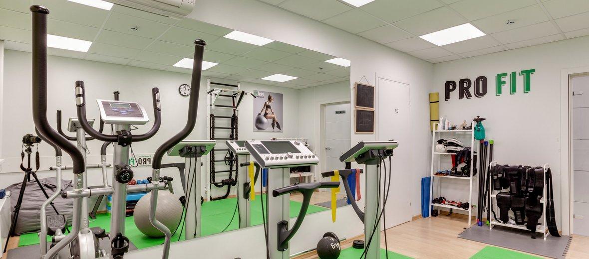 Фотогалерея - Студия EMS тренировок PRO FIT в Электролитном проезде