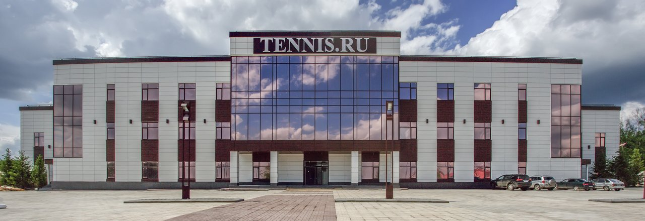 фотография Фитнес-клуба Tennis.ru