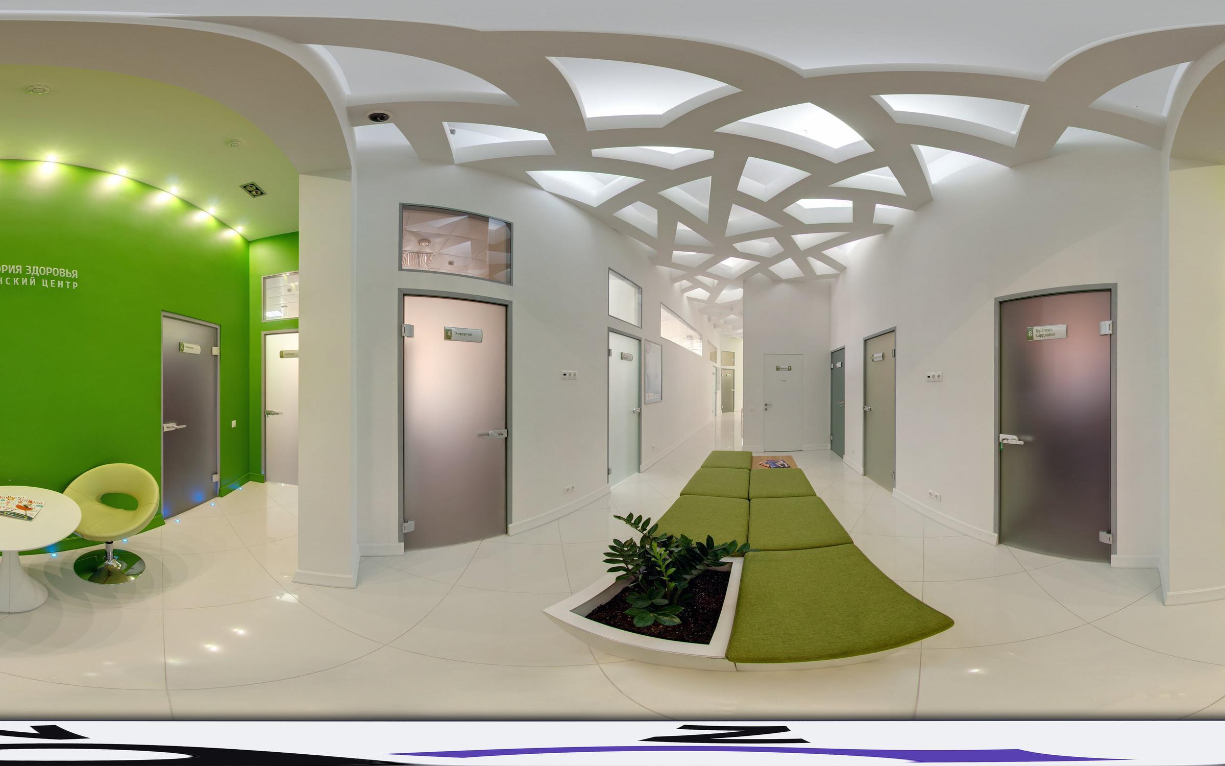 фотография Медицинского центра Лаборатория здоровья